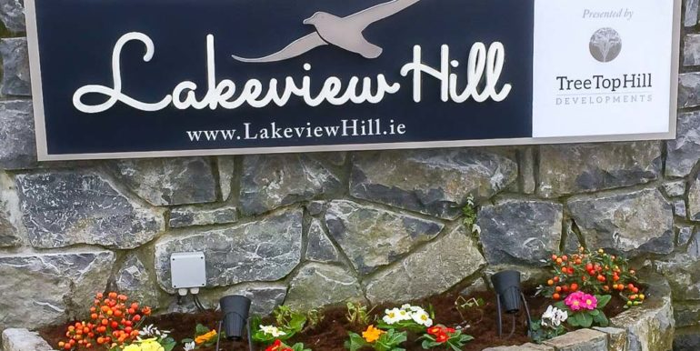Lakeview-Hill-Sign